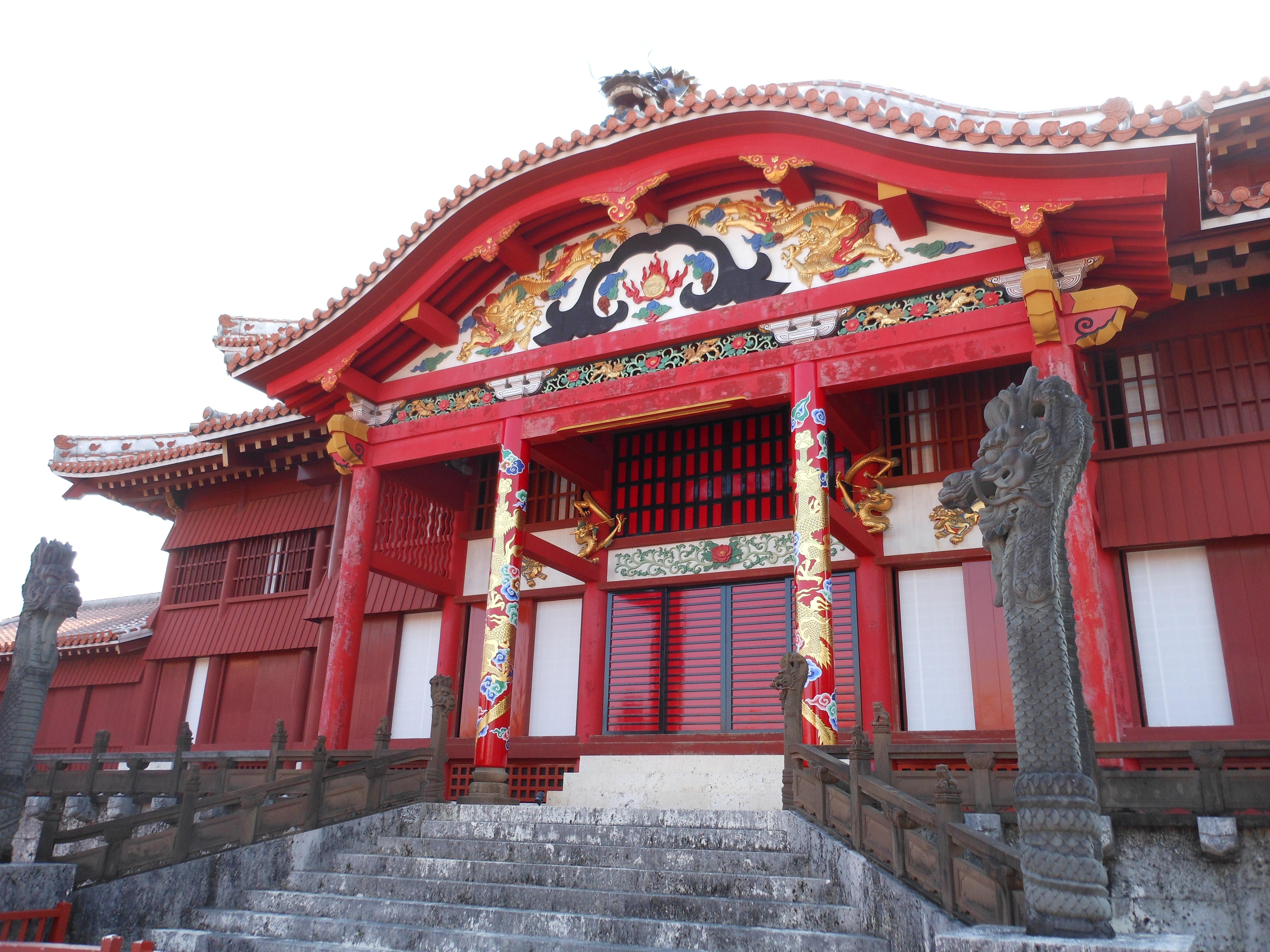 首里城から沖縄の歴史をひもとく