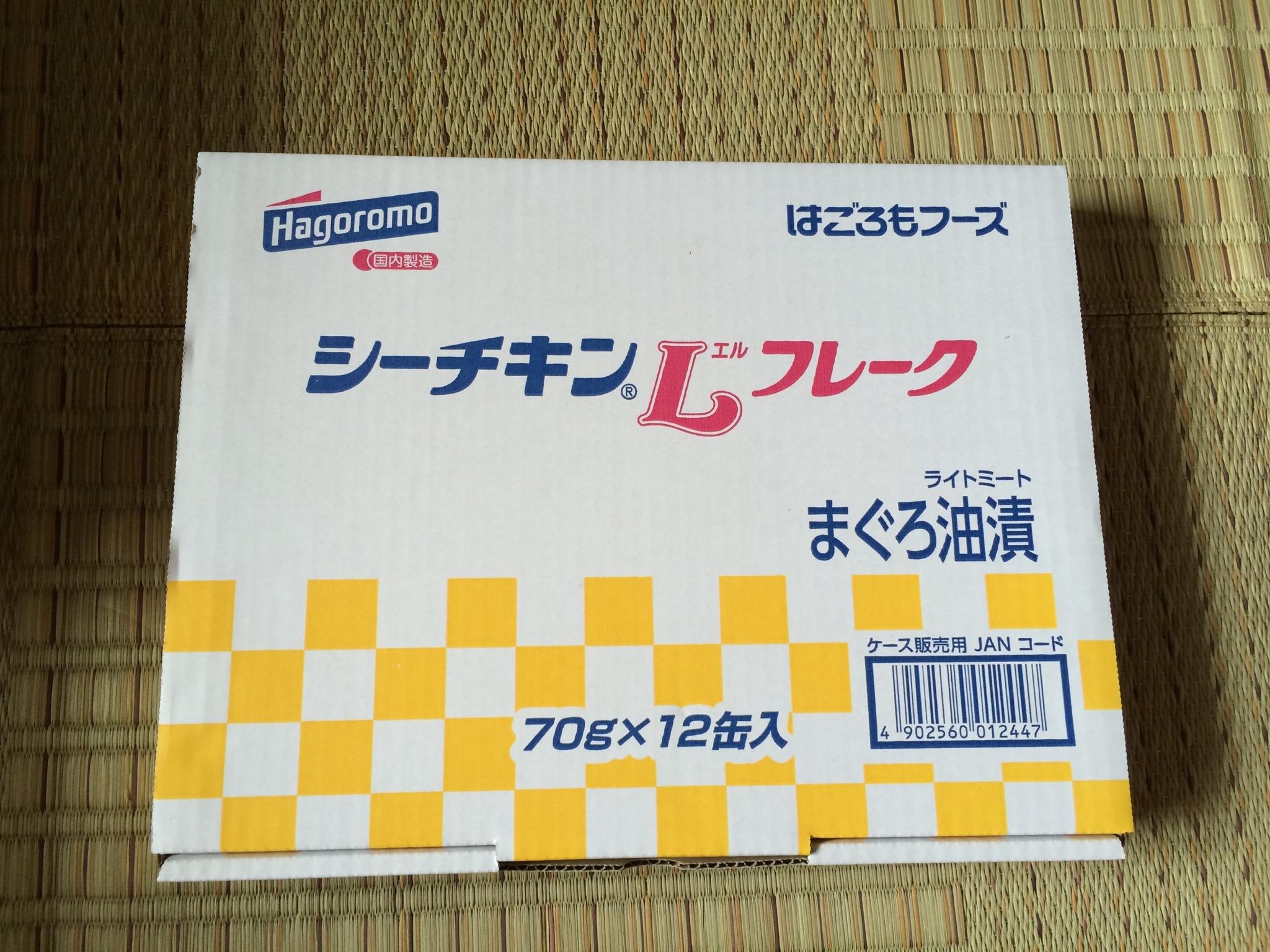 沖縄のお中元、お歳暮の定番といえば、シーチキンの箱買い。